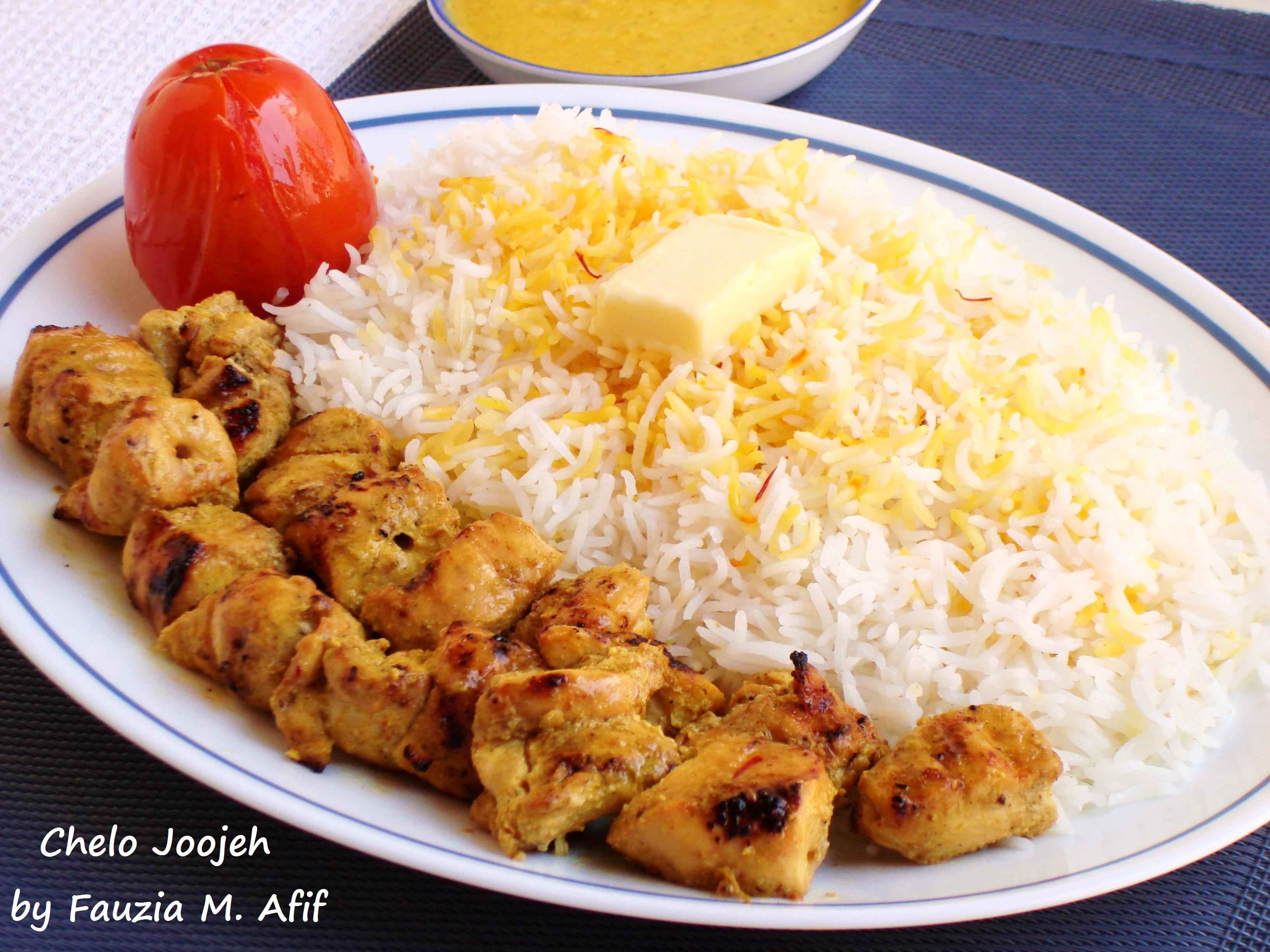 Joojeh Kabab Persian Grilled Saffron Chicken Fauzia S