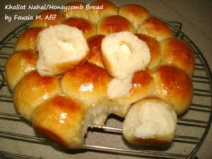 Khaliat Nahal/Honeycomb Bread - Step by Step
